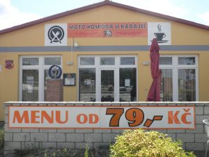 P7300232